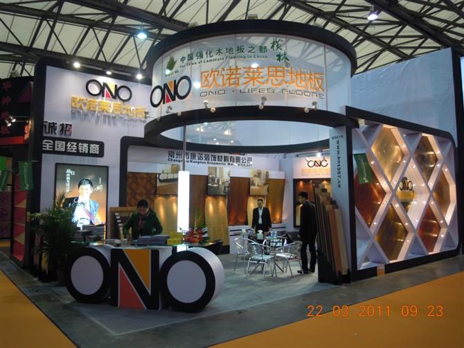 Domotex Shanghai 2012