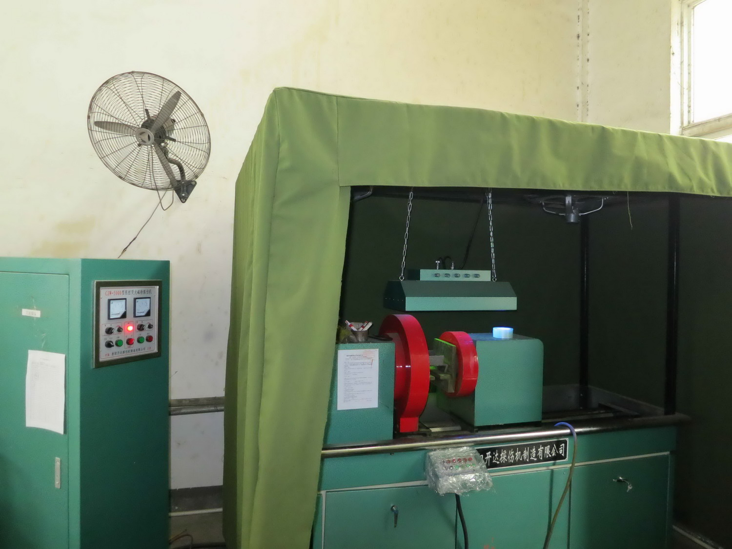 Magnetic Particle Testing Machine(CJW-5000)