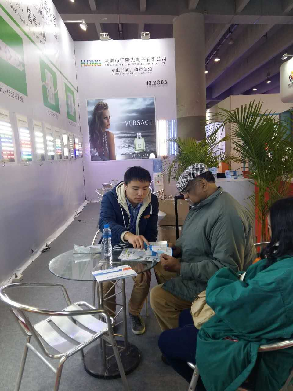 2016 Guangzhou Exhibition