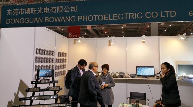 2015 Automechanika Shanghai Show