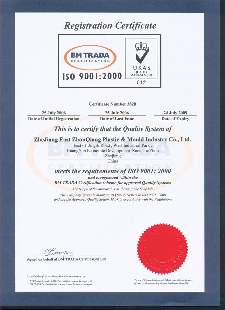 ISO9001: 2000 for Blow Moulding Machine