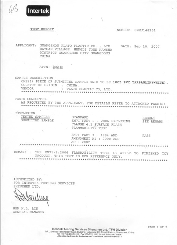 CE EN14960 certificate