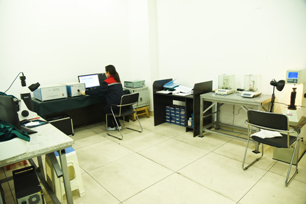 Analysis center