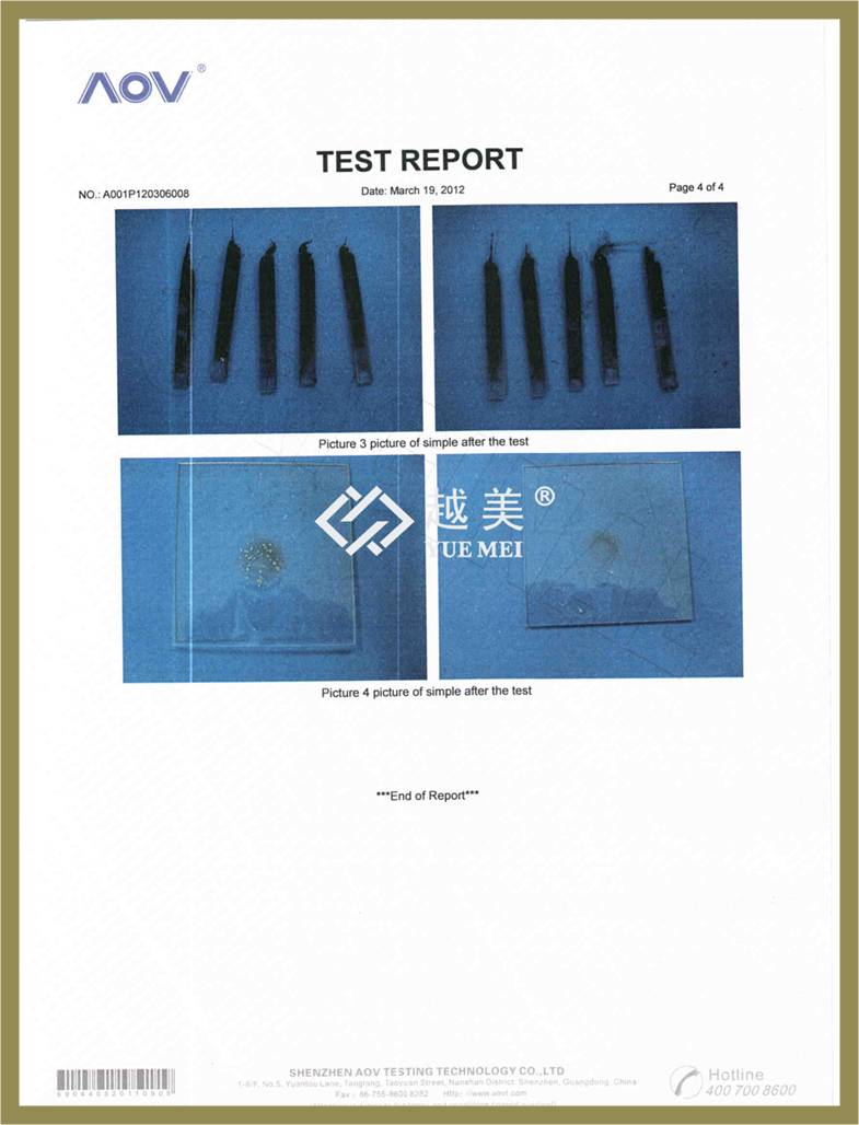Test report4
