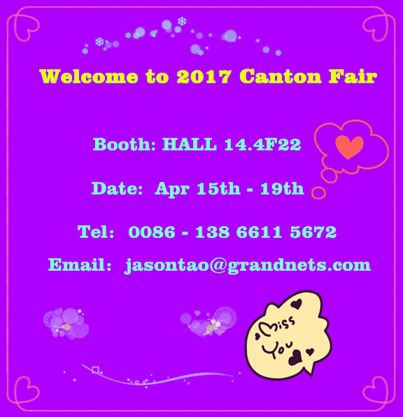 Welcome to 2017 Canton Fair