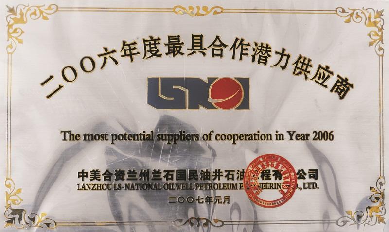 Honors & certificates
