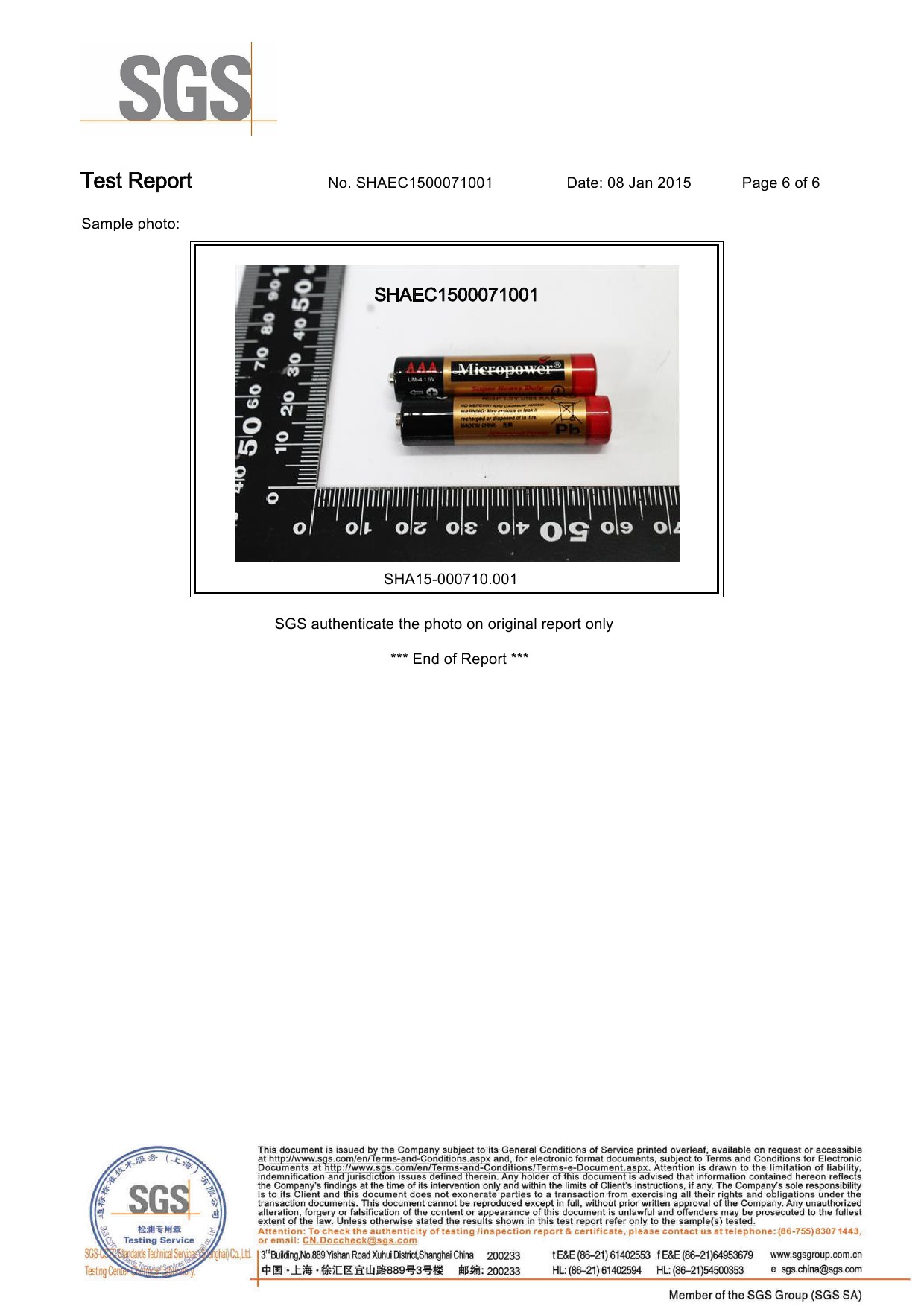 SGS report for zinc carbon battery ----Micropower Brand(6)