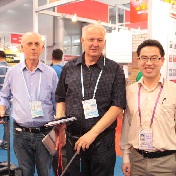 hereditary hardware at the Canton Fair