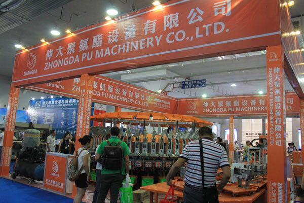 The 20th Wenzhou International Shoe Machinery Fair