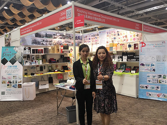 Koohing International Dev.(HK) Ltd - Disney's Audits 2017-4 HK Fair