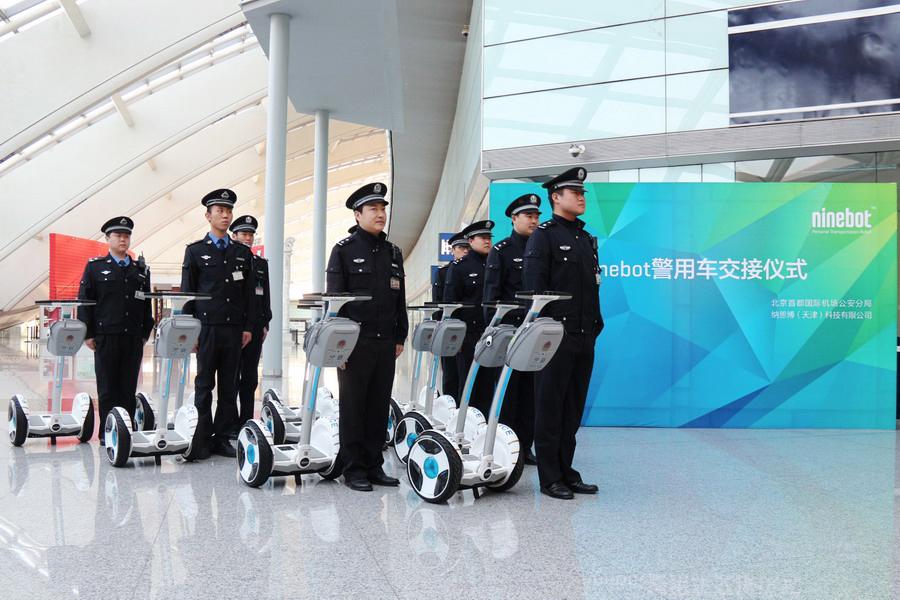 Ninebot for Beijing Airport Ternimal T3