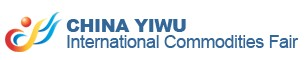 The 15th China Yiwu International Commodities
