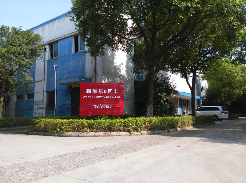 Welcome to Jiangsu Sunplas Co., Ltd