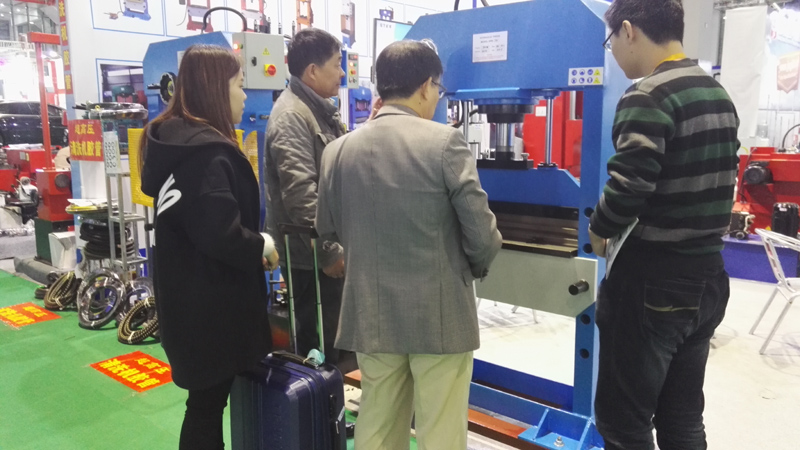 2016 SHANGHAI EXHIBITION FAIR-HYDRAULIC PRESS