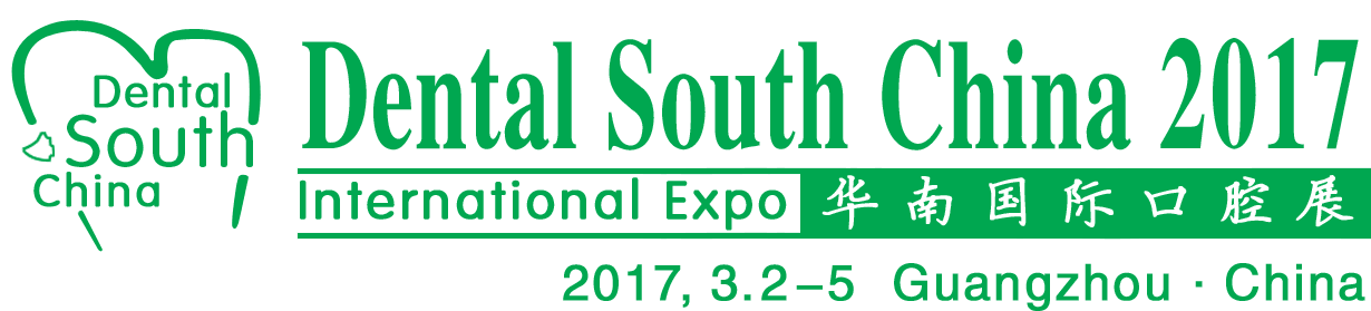 2017 Dental South China Exhibition
