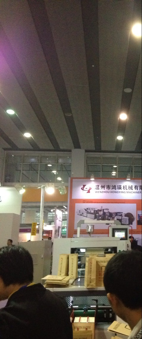 we will go to Indonesia for 2014 packing & printing exhibition in Sep.2014
