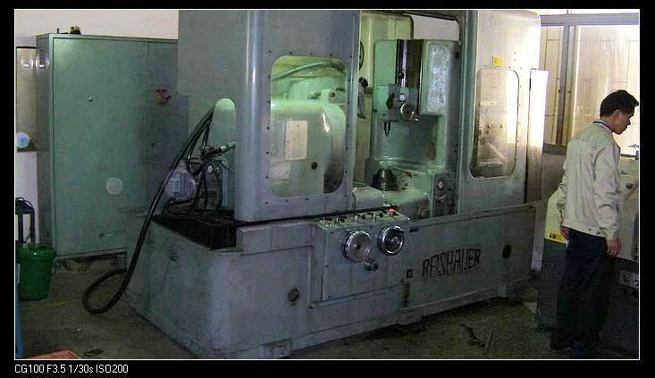 Gear Processing Equipment