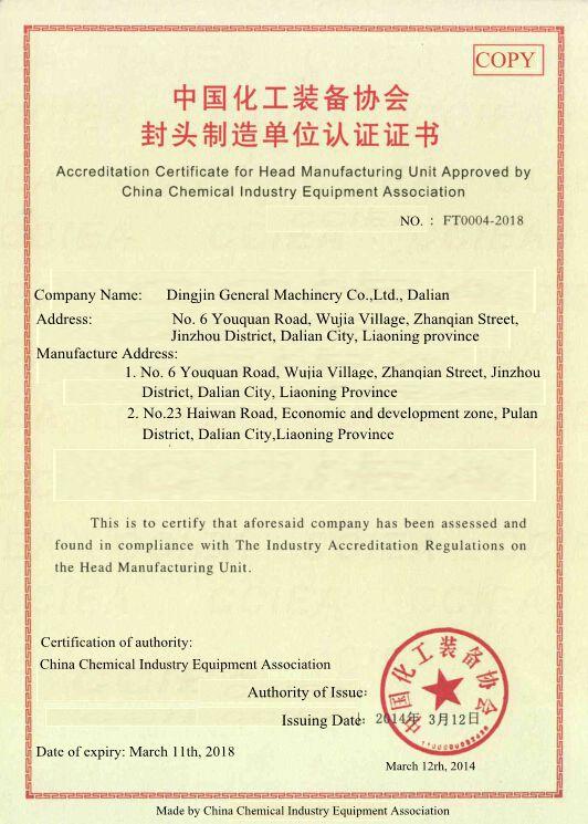 Dish Head Manufacture License