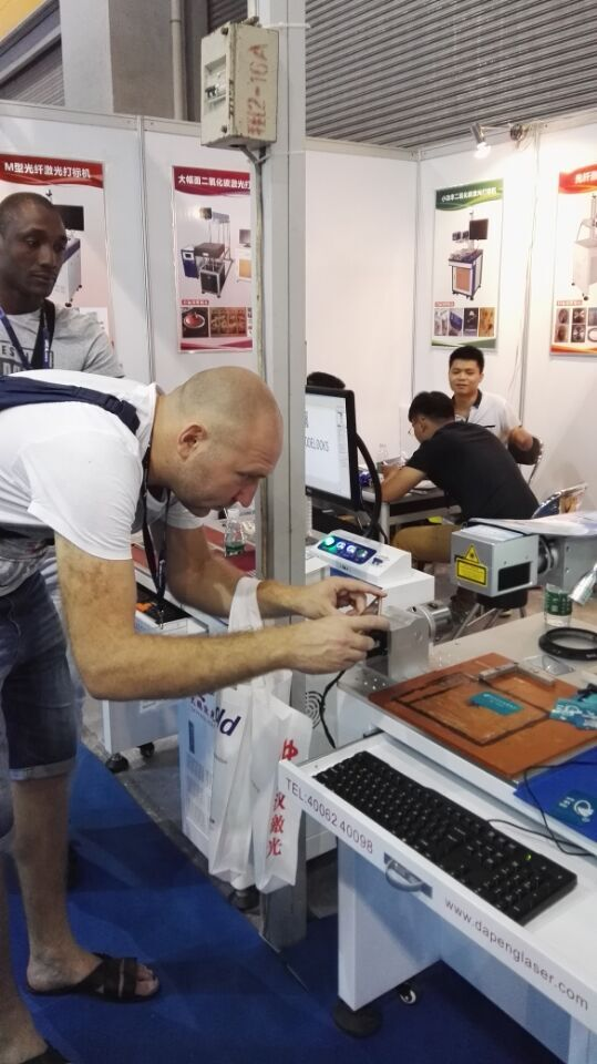 Guangzhou International Metalworking Industry Exbition
