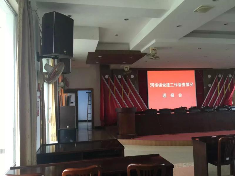 WS15 Bar Speaker in The Meeting Room