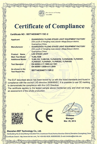 CE Certification For Moving Head Light