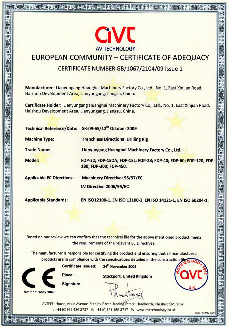 CE CERTIFICATE (HDD rigs)