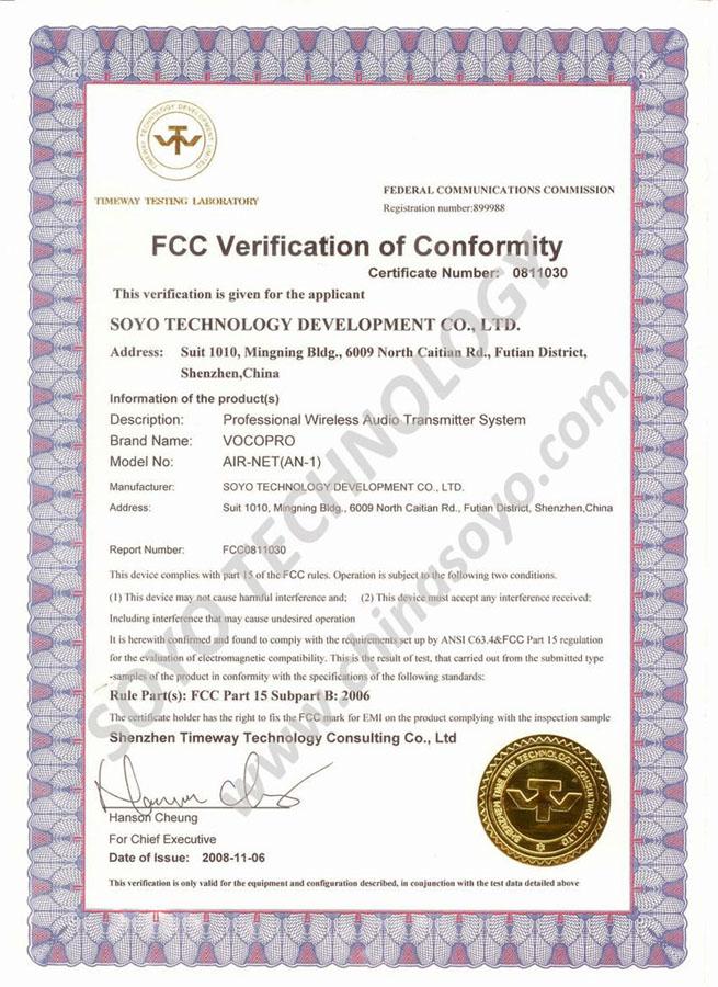 FCC certificate