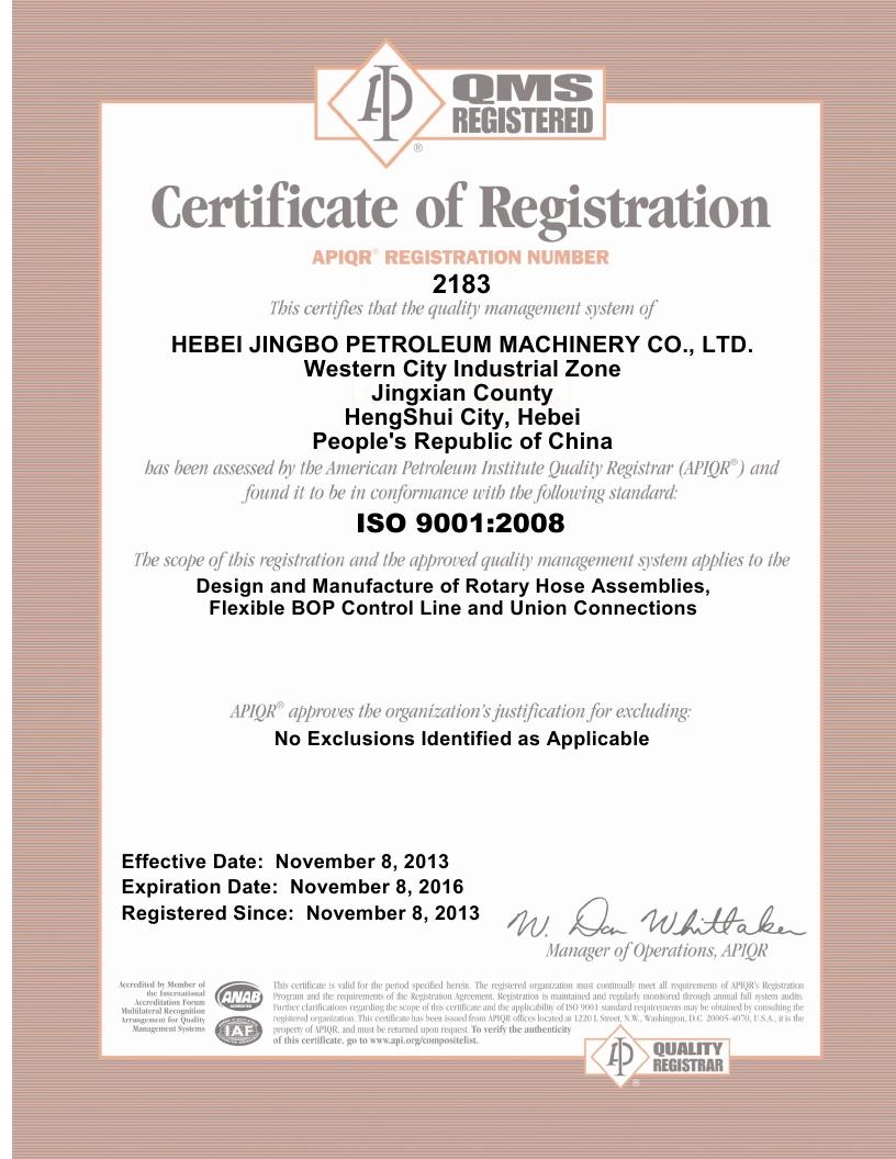 API ISO 9001-2008