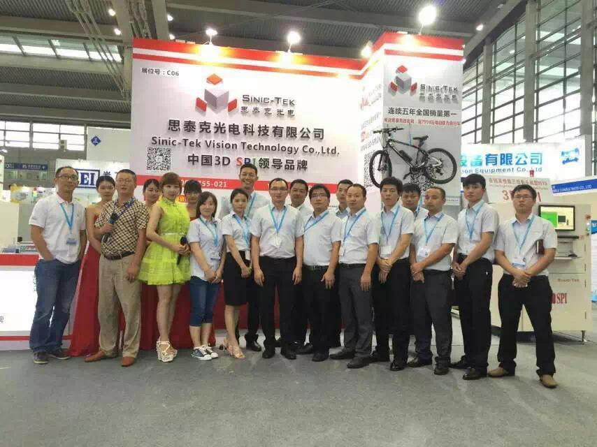 Passion in August, SINIC-TEK debut in Shenzhen exhibition