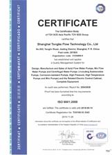 ISO 9001: 2008 TUV