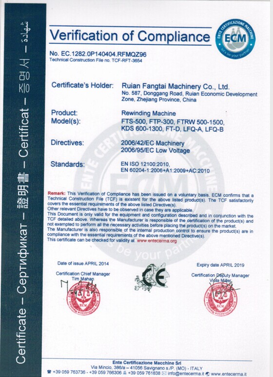 CE for Rewinding Machine