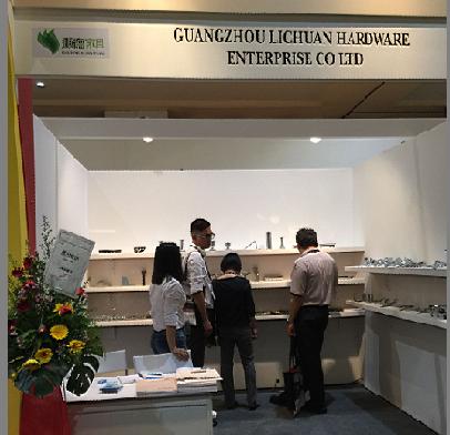 2016 Vietnam fair