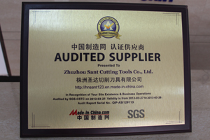 Certification-Made in China