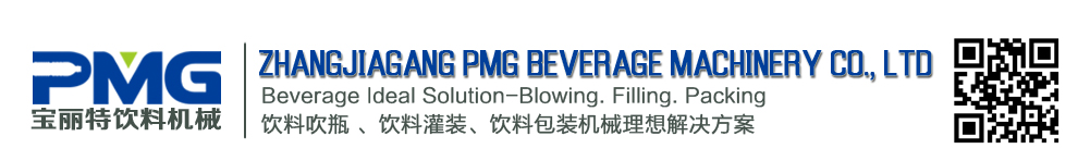 Professional in Blowing, Filling, Packing