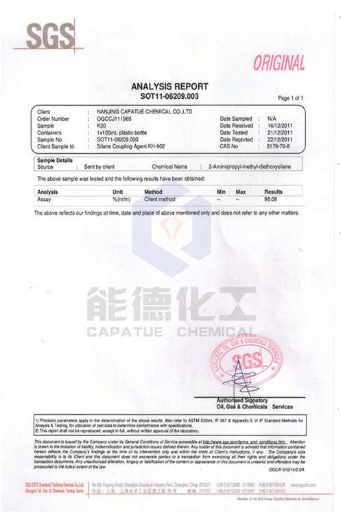 Silane KH-902 SGS GC Purity Analysis Report