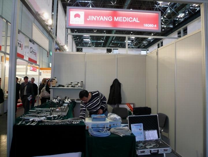 MEDICA fair -2011
