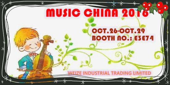music China booth on E3E74