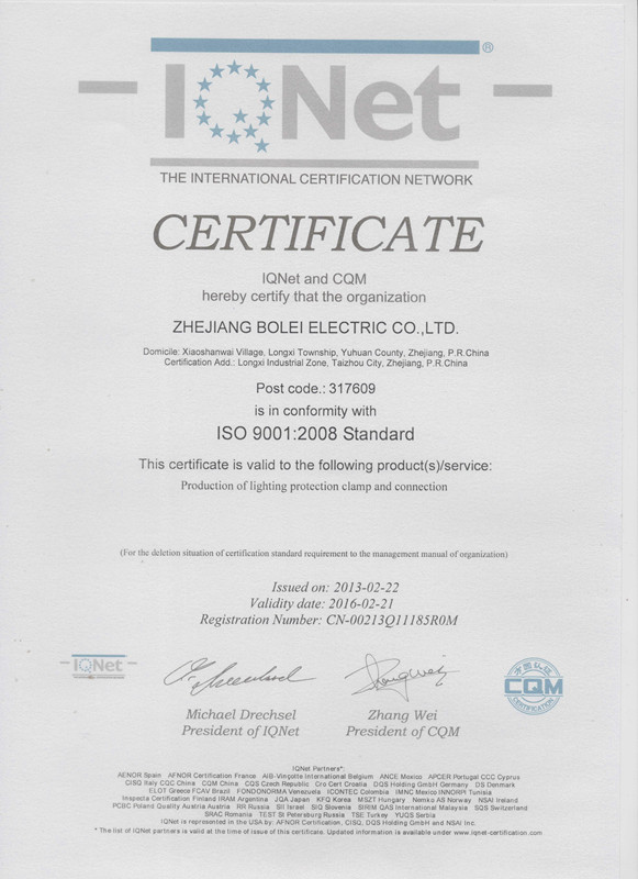 ISO certificate of fitting