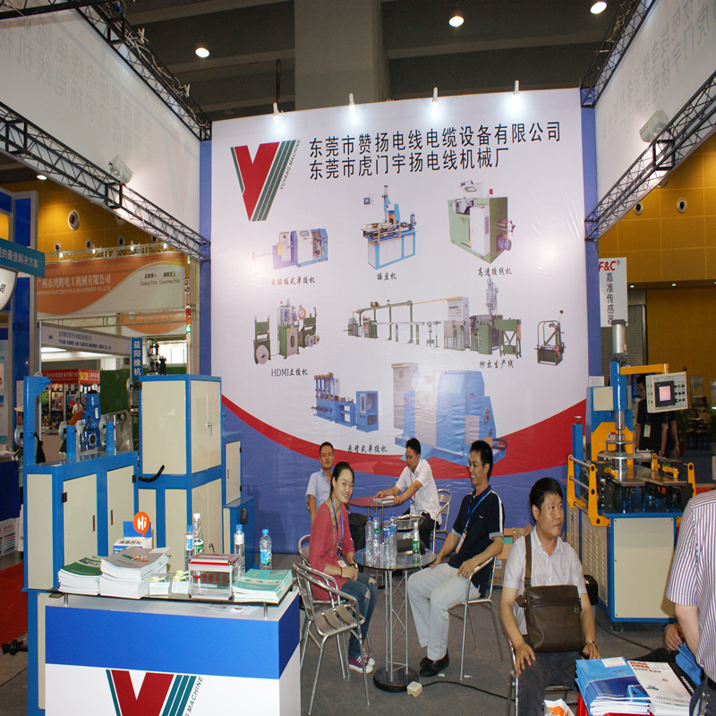 2009 Guangzhou wire&cable Exhibition