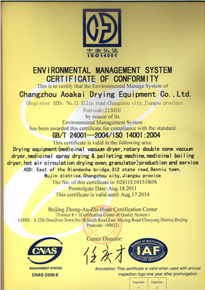 Environmental Management System Certificate of Conformity