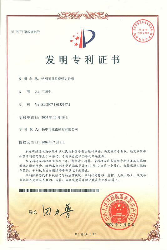 Zirconium oxide high pressure and heavy duty abrasive belt