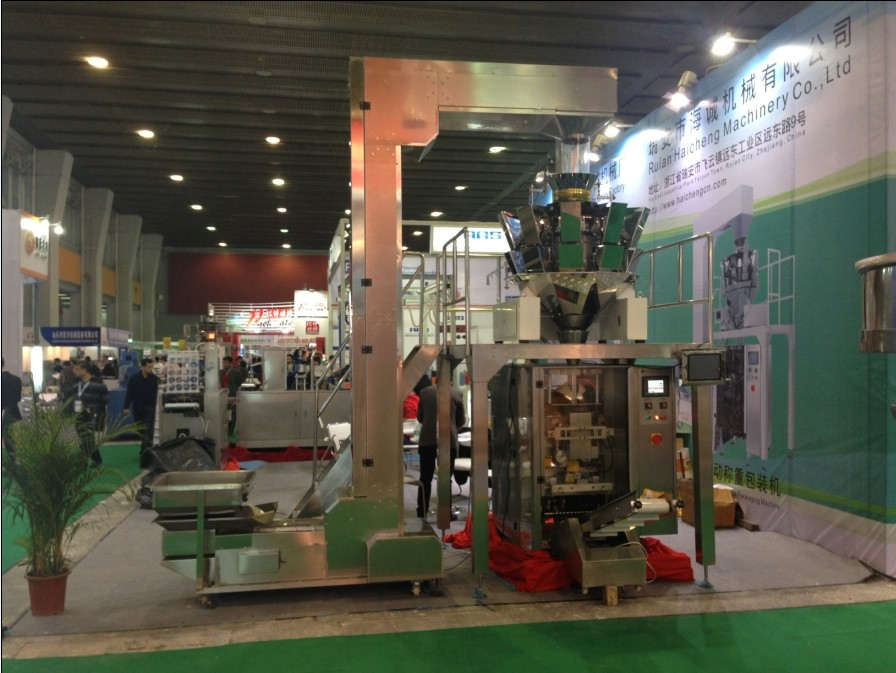 Sino-pack exhibition 2014