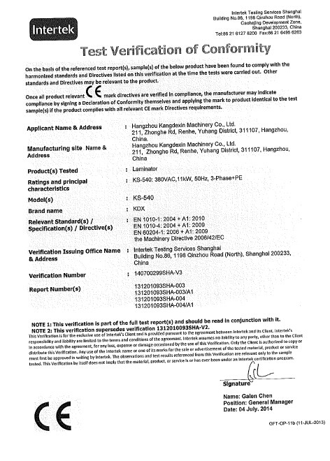 CE Certificate for 540