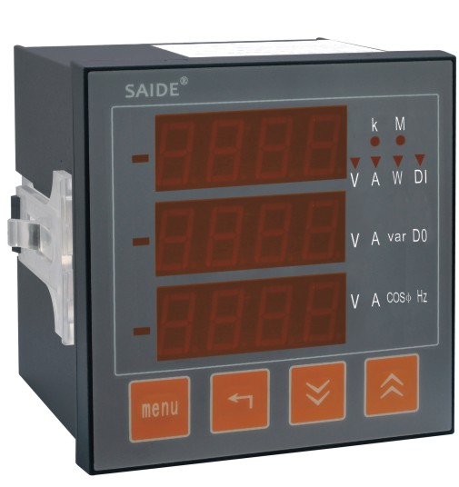 new product (meter)