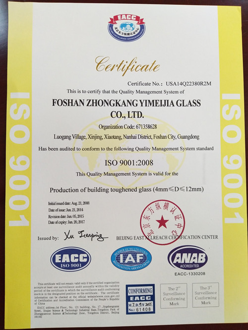 ISO 9001 certification on production of building material