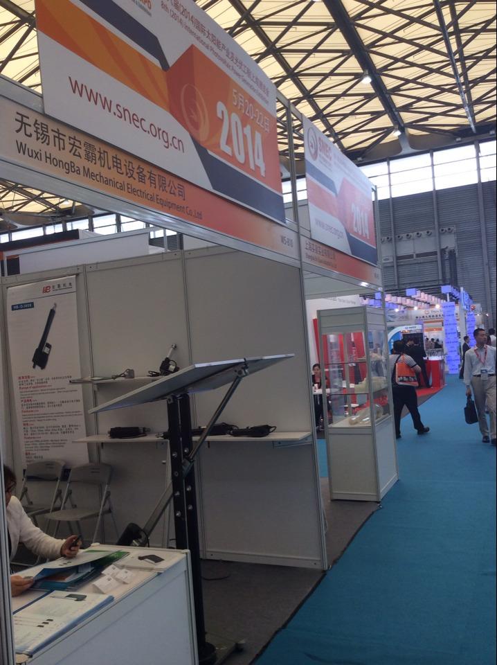 SNEC 2014 solar energy