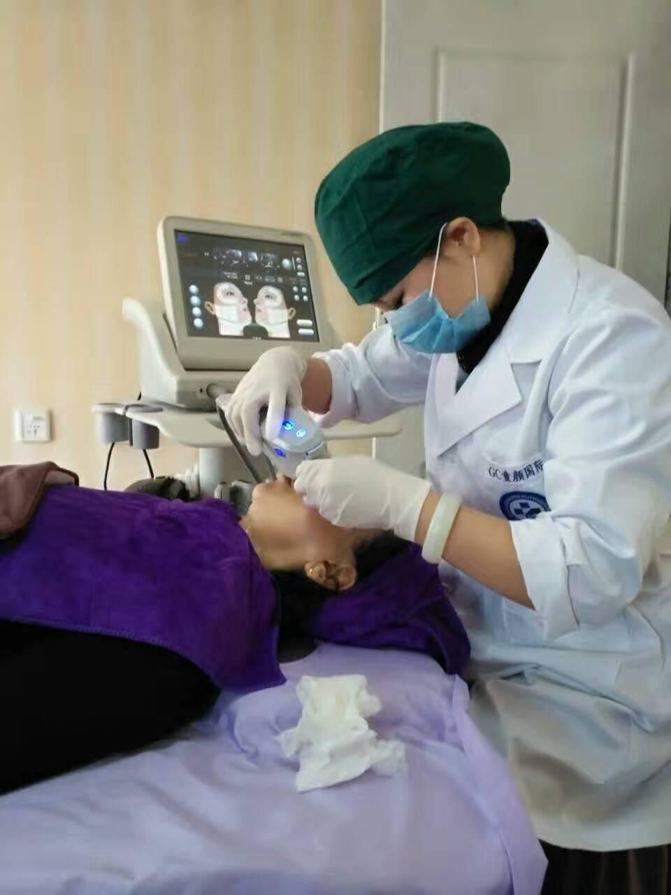 Hifu operation picture