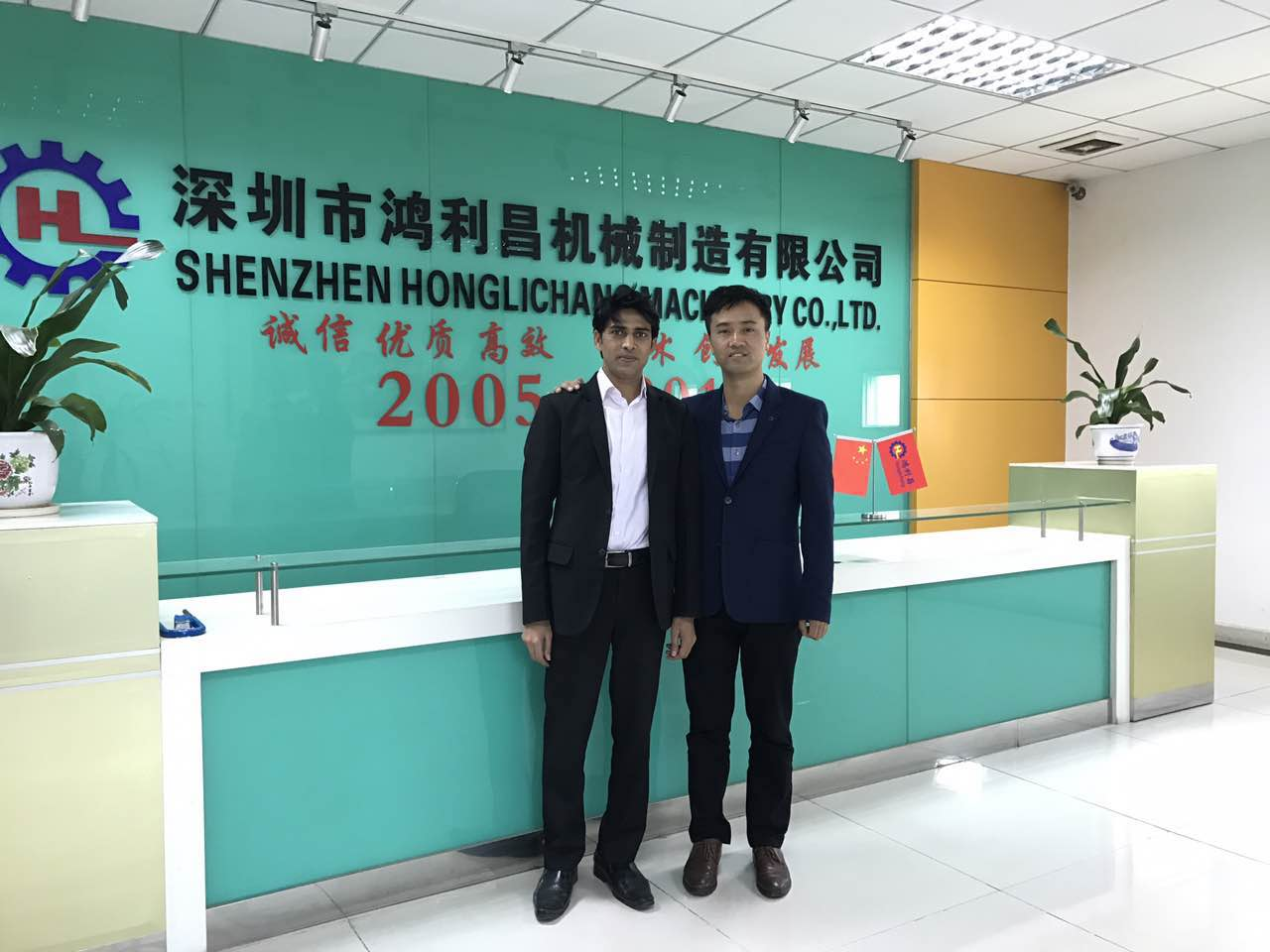 India Customer Visit Our Company (Jan.12, 2016)