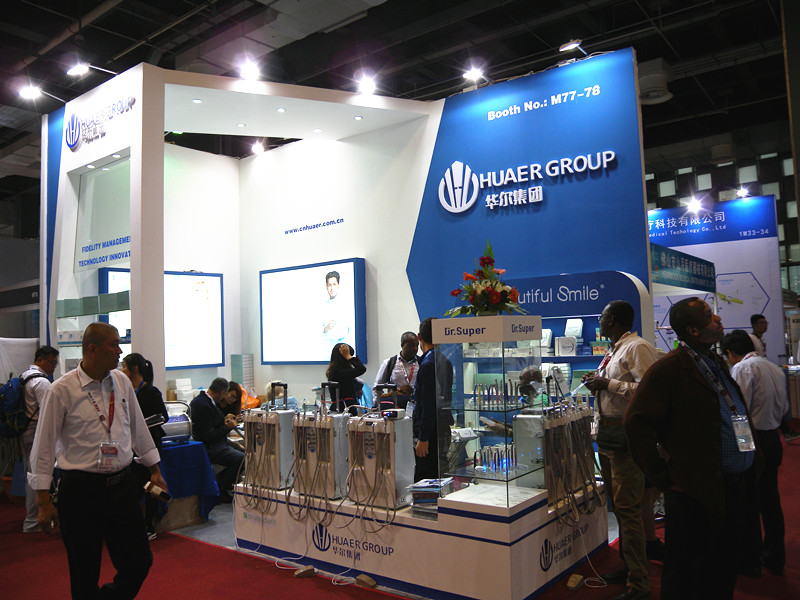 2016 Shanghai Dentech Exhibition