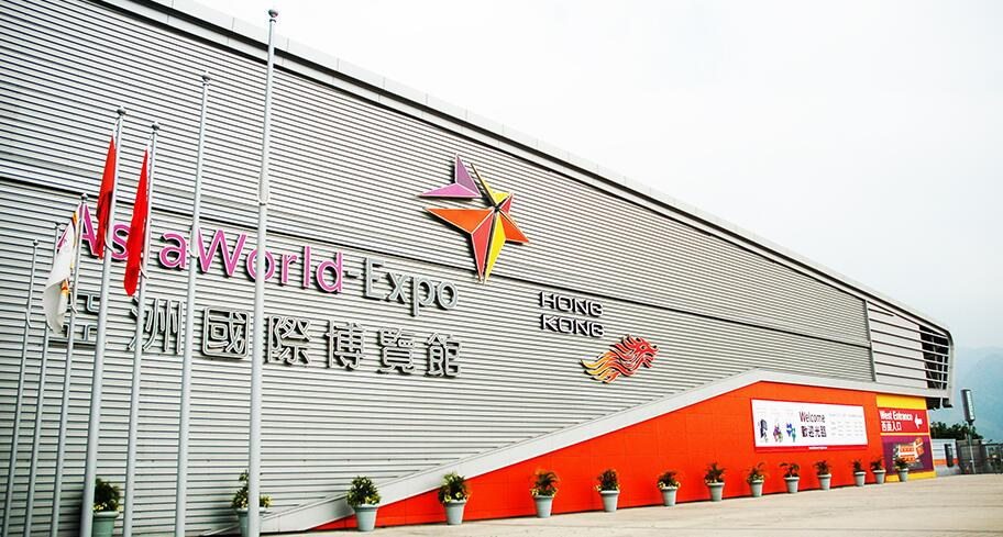 Tyshen Will Attend the Global Sources Consumer Electronics Fair held on 10th to 14th,April 2017